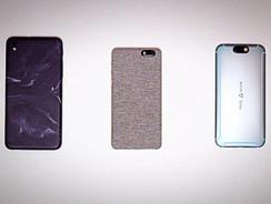 HTC Vive Smartphone Leaked
