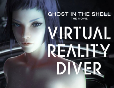 Ghost in the Shell - Virtual Reality Diver
